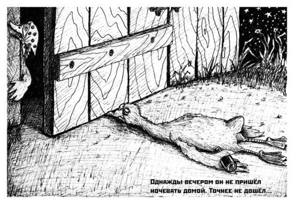 """Мультипликационный реализм или """"утенок на новый лад"""". Изображение № 14."""