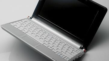 Acer Aspire one. Изображение № 2.