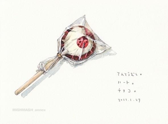 Изображение 29. Второй завтрак японской художницы.. Изображение № 24.