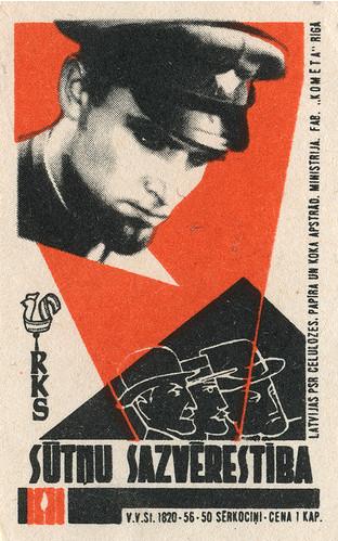 60s Again принты наспичечных коробках. Изображение № 21.