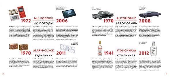 10 российских дизайнеров на Gdynia Design Days. Изображение № 25.