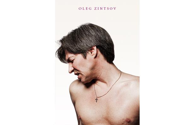 Colta.ru выпустили свои постеры «Нимформанки». Изображение № 11.