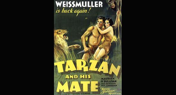 Metro-Goldwyn-Mayer: Львиная доля. Изображение № 7.