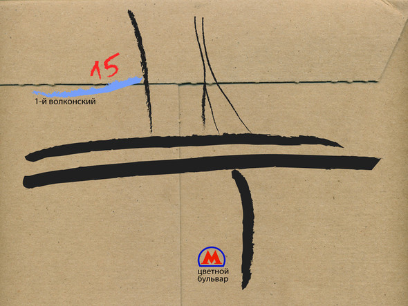 LOOK BOX concept store: загляни в коробку. Изображение № 22.