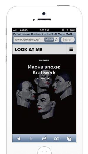 Look At Me запускает мобильную версию сайта. Изображение № 4.