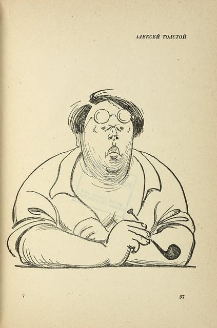Карикатуры на писателей. Изображение № 30.