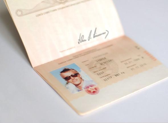 Make Me Passport. Изображение № 4.