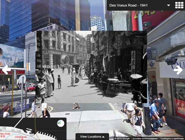 Улица, названная в честь 10 губернатора Гонконга, 1941. Изображение № 6.