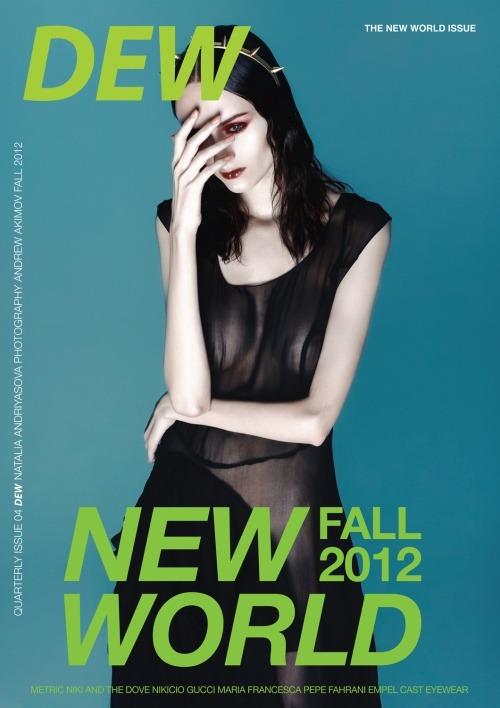 Обложки новых номеров V, Numero, Salt, Chicago Tribune, Dew, Tissue и Pop. Изображение № 6.