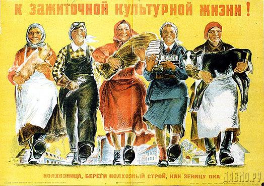Образ русской женщины XXвека. Изображение № 11.