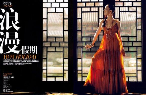 Жаркий выходной (China Vogue, Feb2009). Изображение № 1.