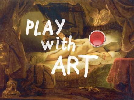 Гид по 4-й Московской биеннале современного искусства. Изображение № 116.