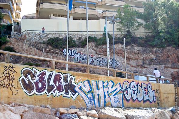 Граффити и стикеры Салоу, Испания. Изображение № 2.