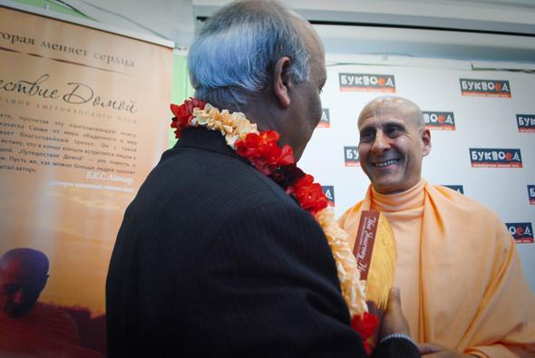 """Презентация книги Радханатха Свами """"Путешествие домой"""" 26.03.2012. Изображение № 17."""