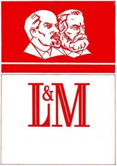 Советский дизайн на западные бренды. Изображение № 10.