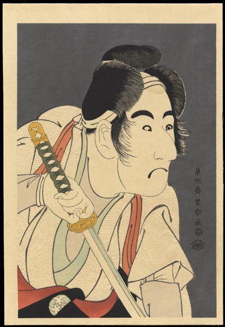 Кабуки – оннагата, токивадзу иживые куклы. Изображение № 9.