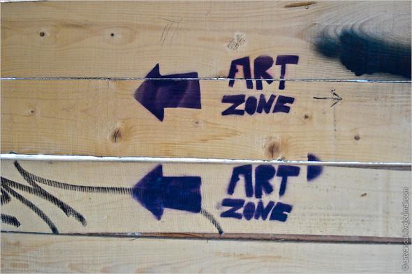 Стрит-арт и граффити Братиславы, Словакия. Изображение № 6.