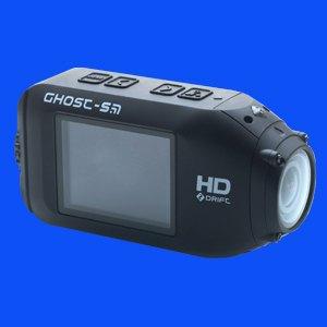 5 миниатюрных камер для победителей. Изображение № 11.