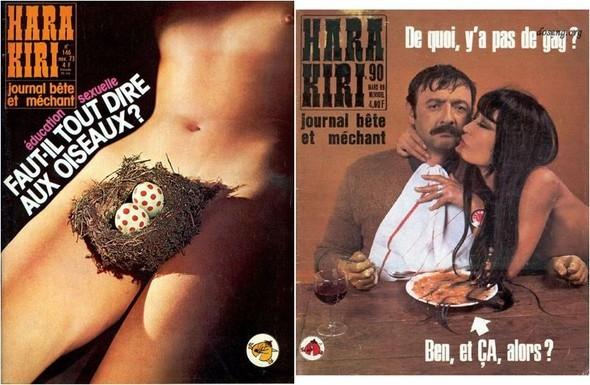 Hara Kiri – шокитрепет 1960-х. Изображение № 11.