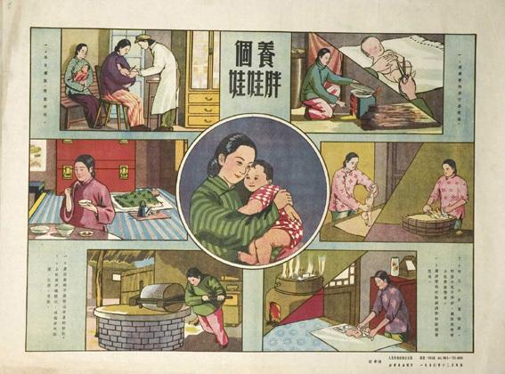 Будьте здоровы. Китайские плакаты натему здоровья. Изображение № 11.