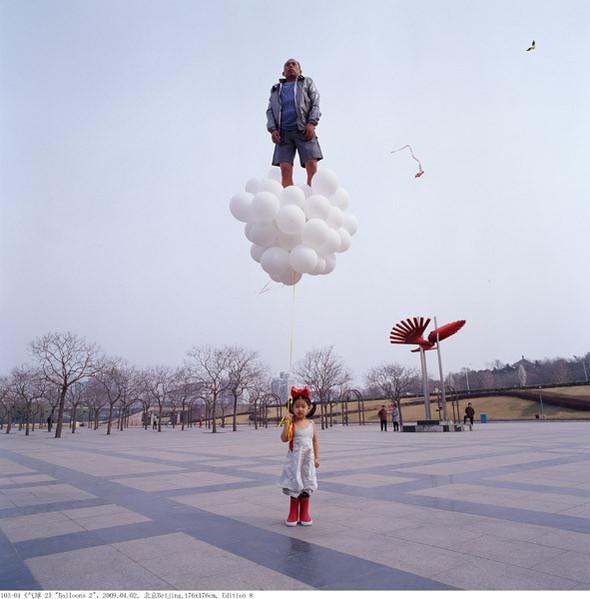 Летающие и падающие люди Ли Вея. Изображение № 17.