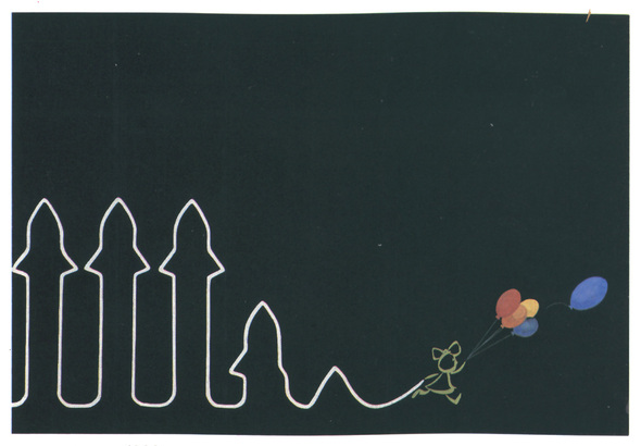 Искусство плаката вРоссии 1884–1991 (1991г, часть 3-я). Изображение № 20.