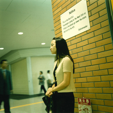 Большой город: Токио и токийцы. Изображение № 229.