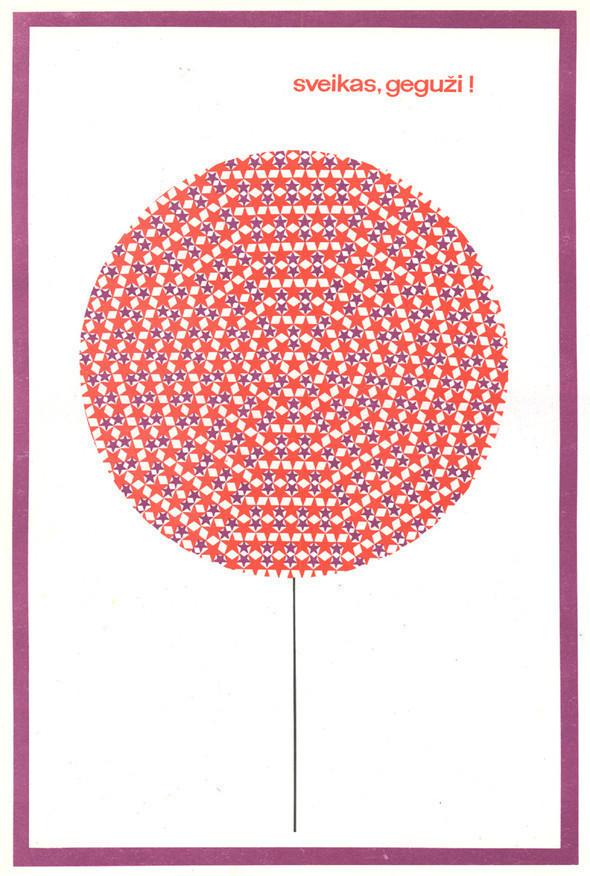Искусство плаката вРоссии 1961–85 гг. (part. 3). Изображение № 46.