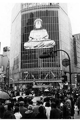 Большой город: Токио и токийцы. Изображение № 94.