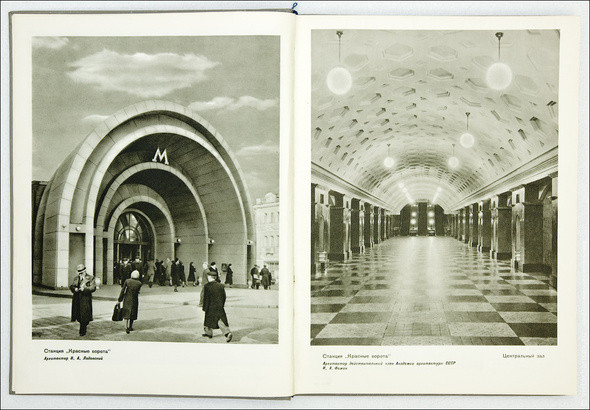 Изображение 3. Советский дизайн интерьера 50-х!.. Изображение № 4.