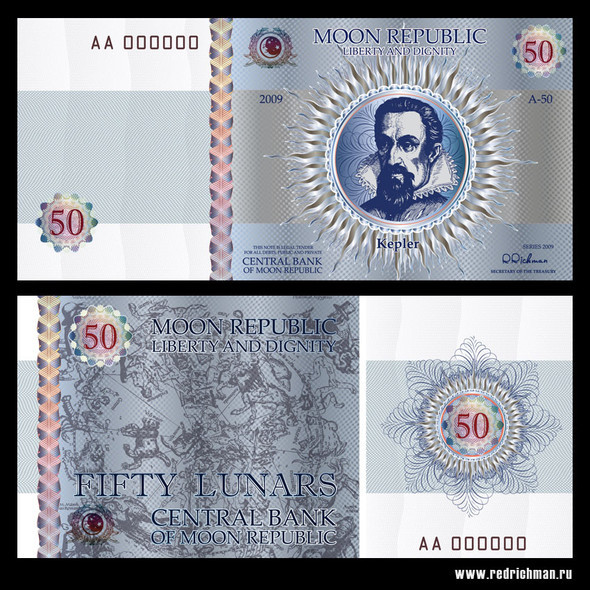 Валюта Лунной Республики. Изображение № 6.