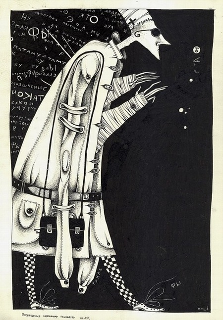 Фантасмагория Tineidae. Изображение № 15.