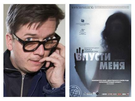 Интервью ссоздателями фильма «Впусти меня». Изображение № 1.