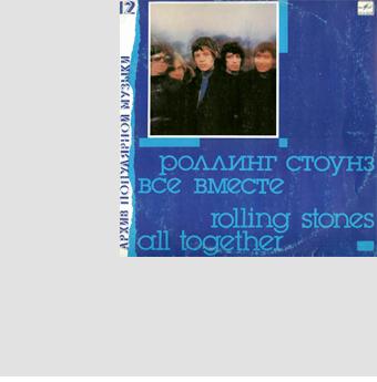 Музыкальные пираты: от «Мелодии» до «ВКонтакте». Изображение № 10.