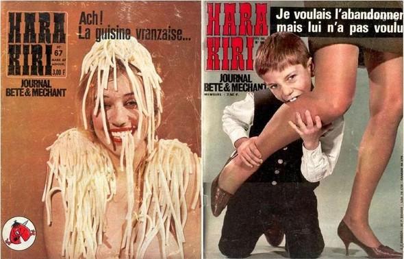 Hara Kiri – шокитрепет 1960-х. Изображение № 19.