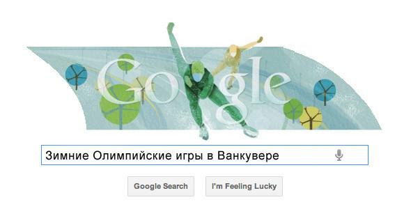 Поиграть со шрифтами: Гид по логотипам Google. Изображение № 17.