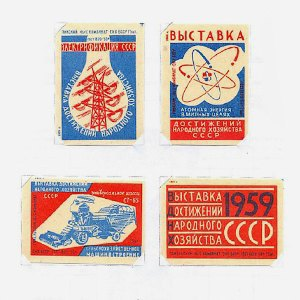 Создатели брендинга ВДНХ о том, как использовать советское прошлое. Изображение № 14.