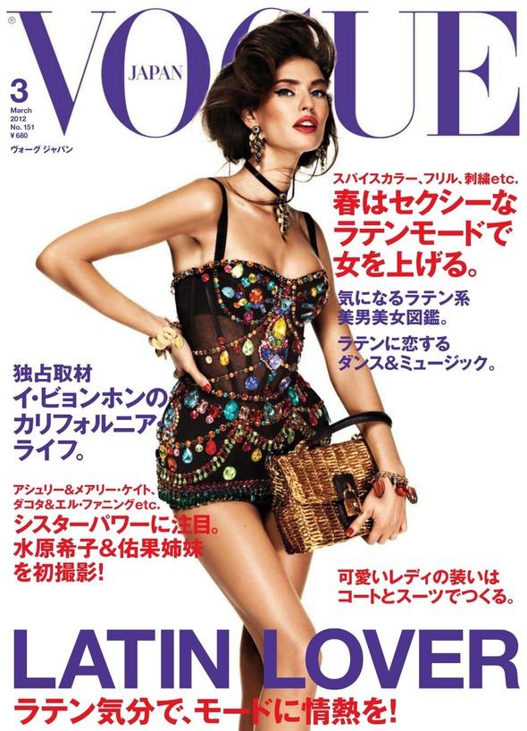 Обложки Vogue: Япония, Турция и Мексика. Изображение № 1.