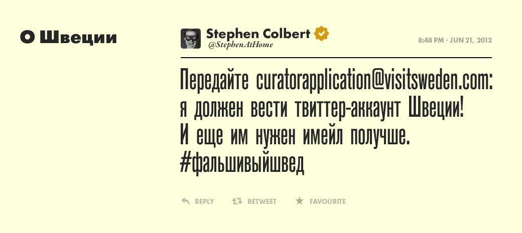Стивен Кольбер, телеведущий . Изображение № 13.