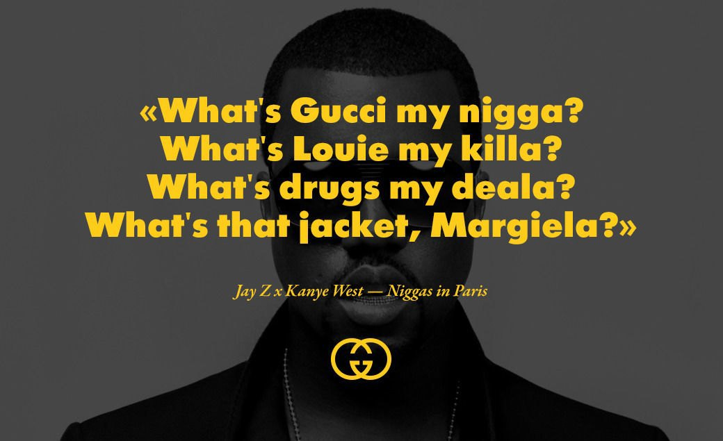 Какие марки одежды советуют рэперы в своих песнях. Изображение № 1.