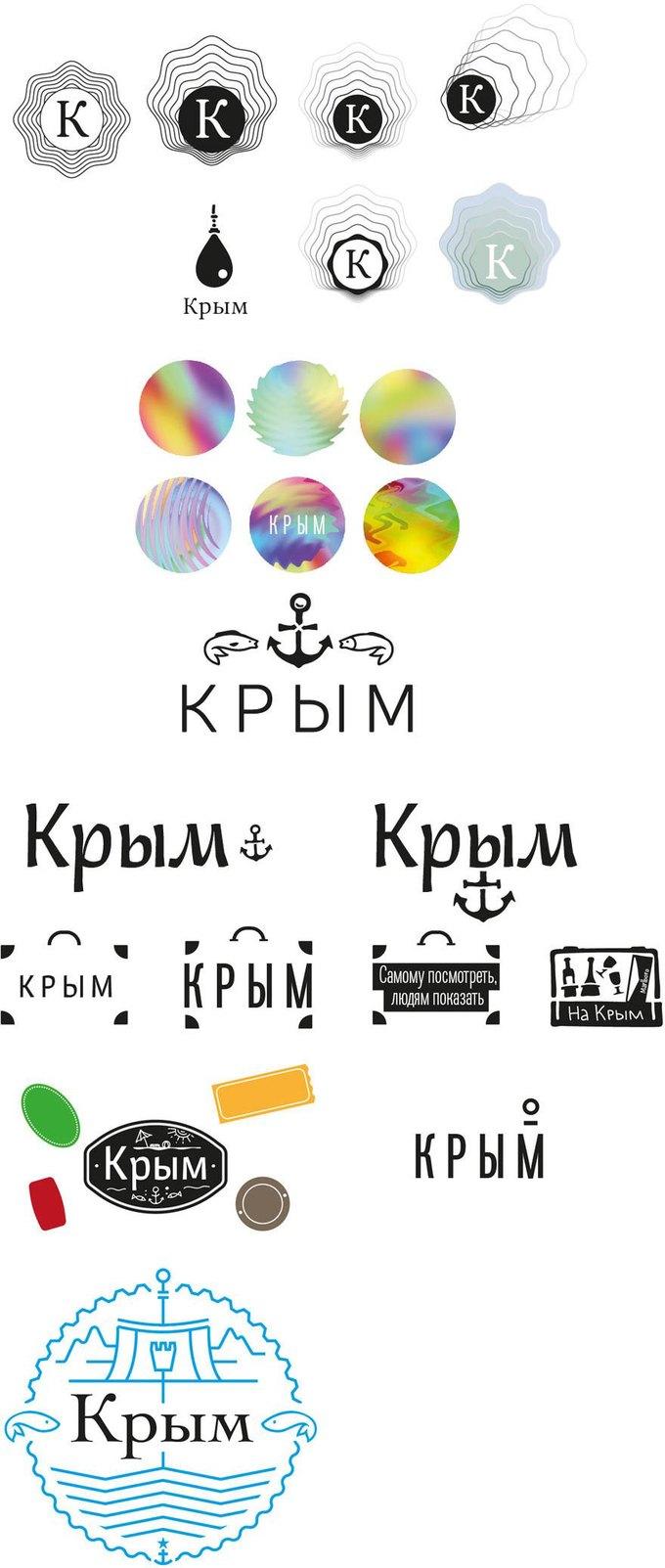 Разработка логотипа. Изображение № 13.
