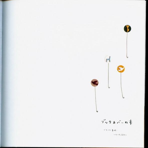 Книга для книг. Изображение № 4.