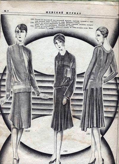 «Женский журнал». Стиль 1929года. Изображение № 6.
