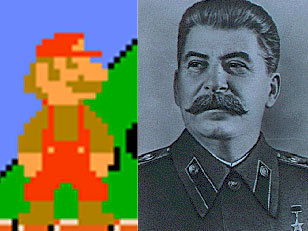 5 главных цифровых коммунистов. Изображение № 4.