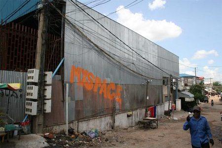 Myspace вКамбодже. Изображение № 4.