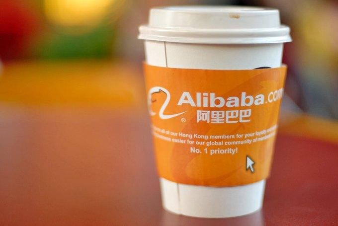 Alibaba выйдет на IPO 18–19 сентября. Изображение № 1.