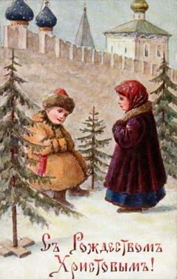 Новогодняя ирождественская открытка. Изображение № 19.