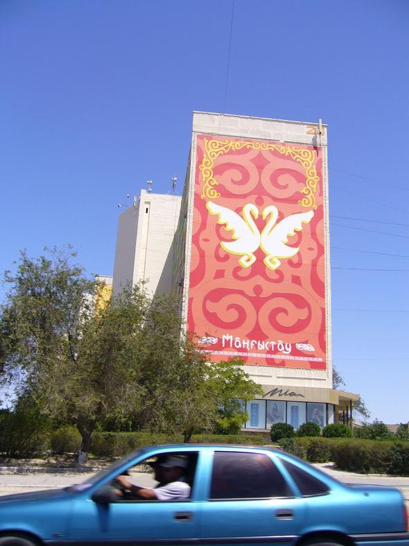 АКТАУ, республика Казахстан. Изображение № 2.