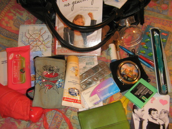 Look at Me: What's in your bag? Часть 2. Изображение № 8.
