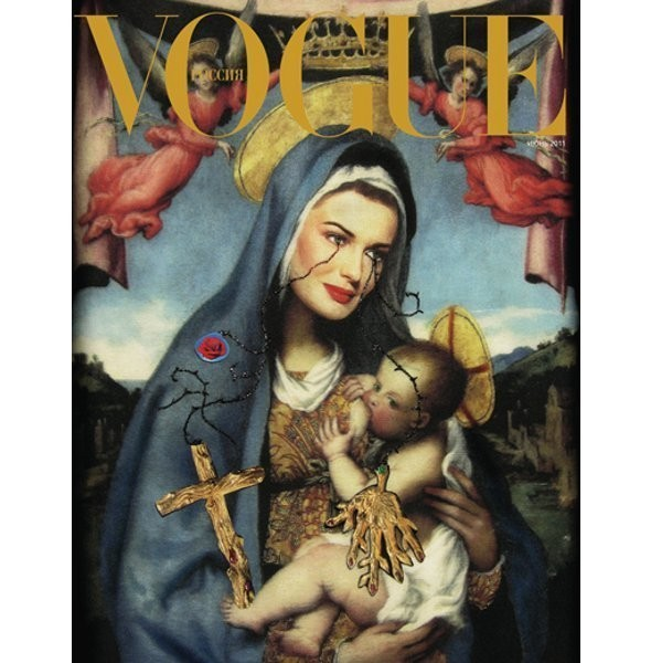 Коллекционная обложка российского журнала Vogue, июнь 2011. Изображение № 1.